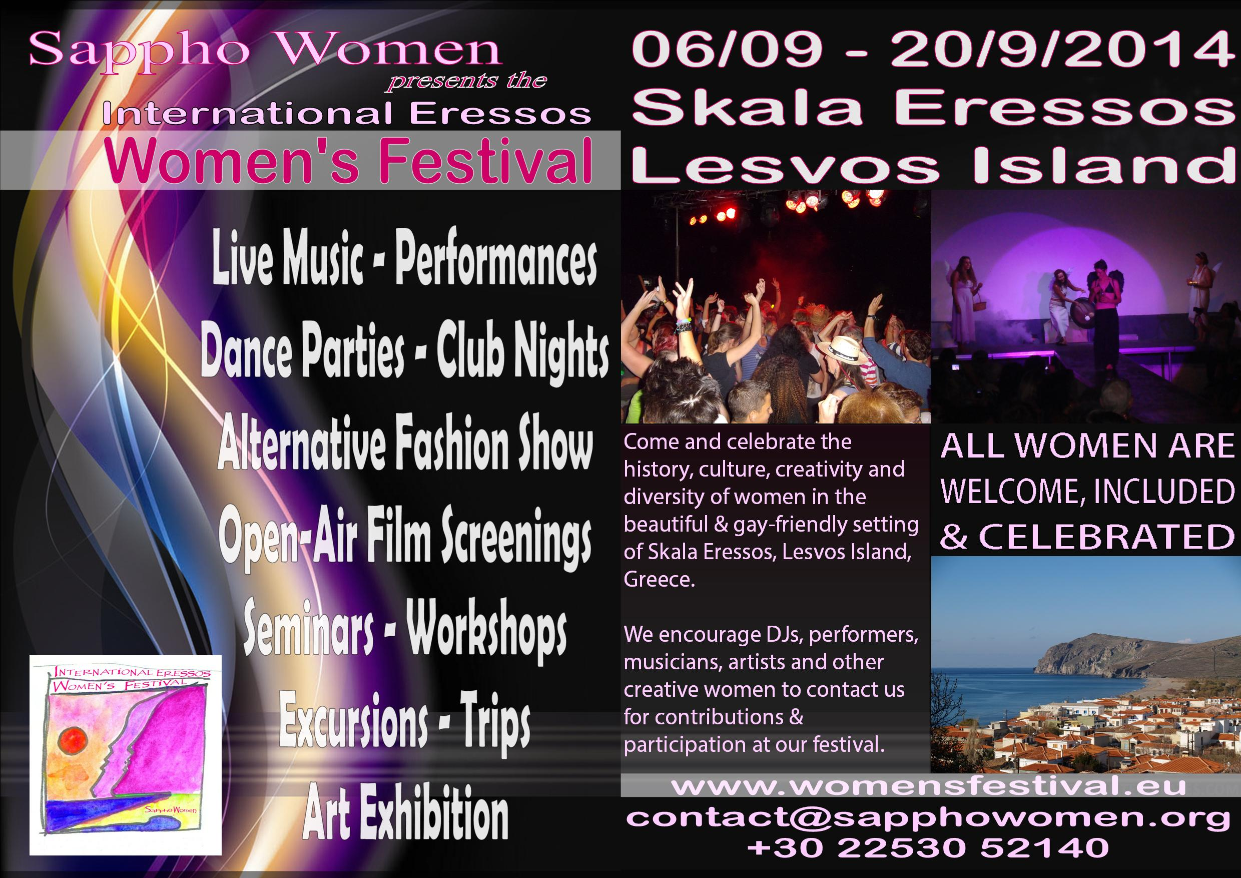 International Eressos Women's Festival